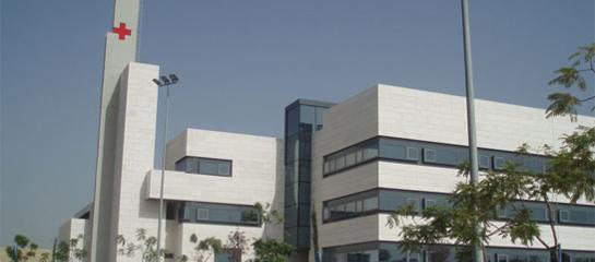 Cruz Roja Home Yibgy6vf7m Provincia De Alicante 4Aj35RL